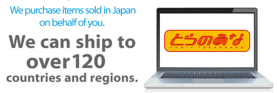 We can ship to over 120 countries and regions.