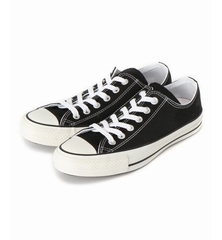 65668df64409 Purchasing CONVERSE 100 COLORS OX(ID 29820933) on behalf of you ...